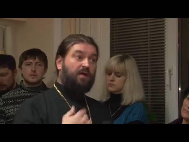 Не венчанный брак не блуд?! Протоиерей Андрей Ткачёв О браке