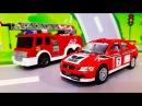 Мультики про машинки Новые пожарные машинки в мультике Большой пожар Лего Му