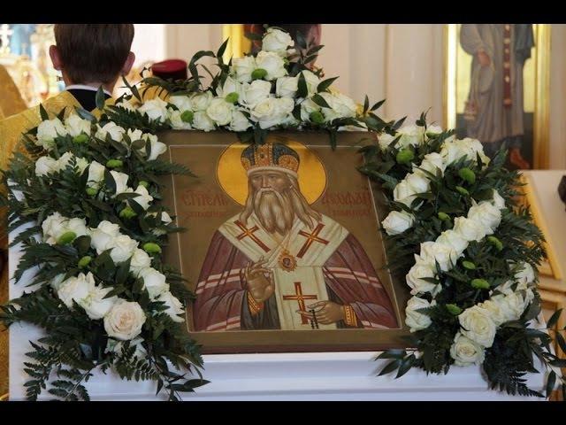 Молебен с акафистом свят Феофану Затворнику Вышенскому