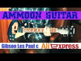 Электрогитара Les Paul Ammoon. Chinese Gibson