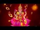 Мантра богине Лакшми, приносит богатство, роскошь, общественное положение, повы