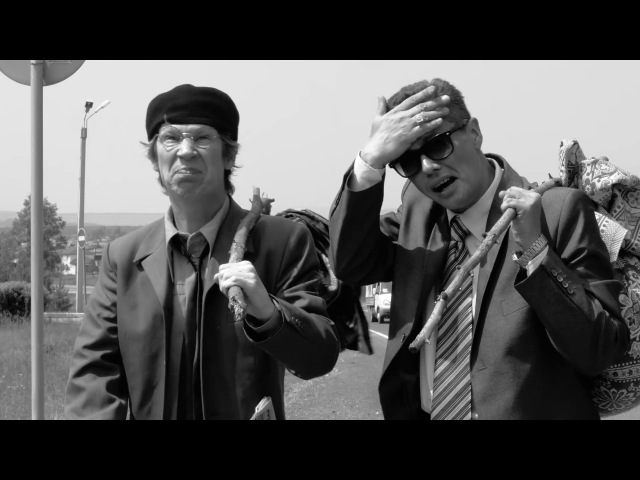 Комедийный сериал Ну и ну в городе НУ. 3-я серия. Ужасный сон