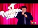Монстр таджикского юмора Мукимчон Абдуфаттоев территория юмора №8