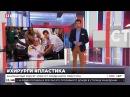 Промо Лев Шагинян Веселое Lifenews 2015 2016