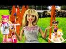 Барби ужасная няня потеряла младенца Вредные детки Мультик с куклами