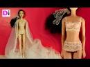 Шьем Белое кружевное белье для куклы Барби