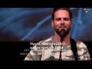Только Иисус Only Jesus Полная версия с русским переводом Jeremy Riddle Steffany Gretzinger