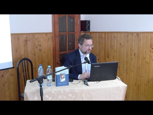 Андрей Десницкий - Как появился русский Синодальный перевод Библии