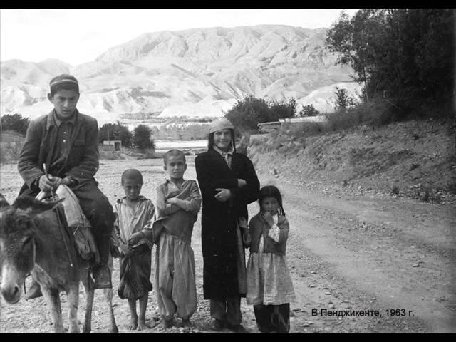 1963 г. Таджикистан. Фотографии