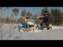 Мотобуксировщик Часть 7 По глубокому снегу