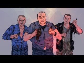 Тюряга 51 Три брата - три пути. Обзор новых боссов. [Посылки за убийство]