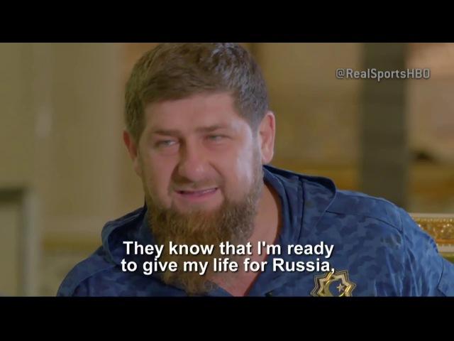 Рамзан Кадыров заявил, что в случае войны РФ «поставит весь мир раком»