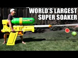 Бывший инженер NASA создал гигантский водяной пистолет