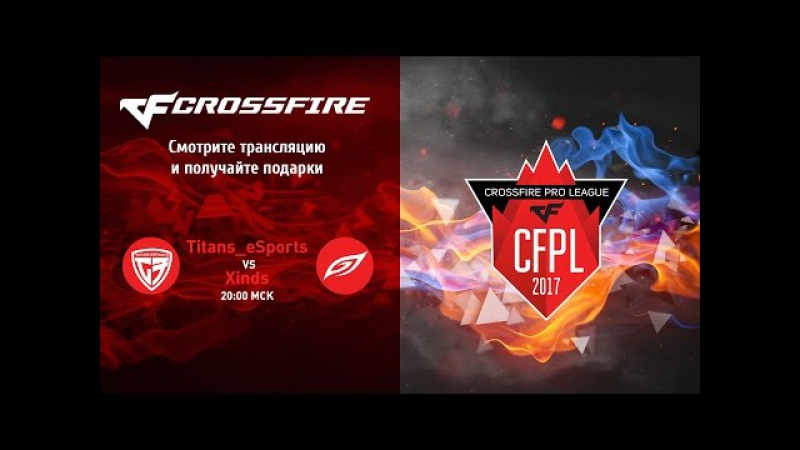 CrossFire Pro League Season I. Titans_eSports vs Xinds