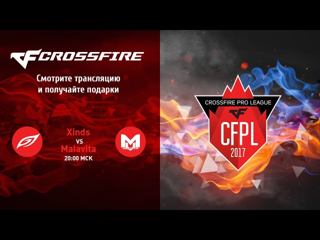 CrossFire Pro League Season I. Xinds vs Malavita