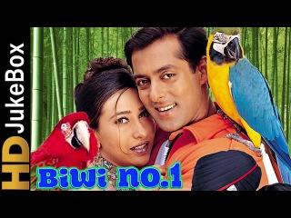 Biwi No 1 (1999) Songs | Full Video Songs Jukebox | Salman Khan, Karisma Kapoor, Sushmita Sen