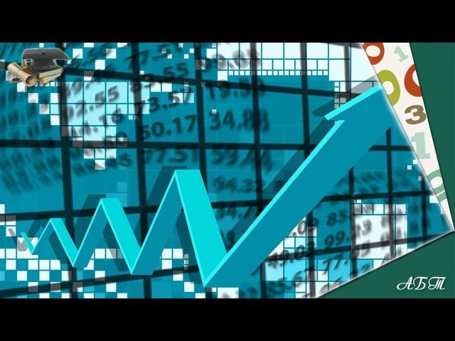 2.1 Экономика и экономическая наука 📚 ЕГЭ по ОБЩЕСТВОЗНАНИЮ подготовка с НУЛЯ
