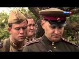 Cмотреть фильмы про #войну #1941-1945 ПРИКАЗАНО УНИЧТОЖИТЬ Фильм к 9 мая  посвещяется