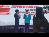 [WEIBO] 160108 EXO LAY Yixing @ 公安部打四黑除四害 Weibo Update