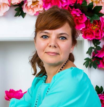 Елена Близнюк