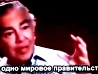 Его убили за это интервью! Аарон Руссо.О тотальном контроле человечества.