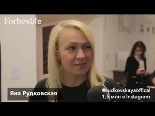 Все, кого я знаю - домработницы, водители - за Алишера Бурхановича