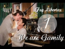 [E01] We are Gamily  Фальшивый брак