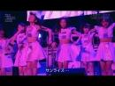 Tsubaki Factory - Hatsukoi Sunrise (170115 The Girls Live)