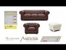 Capitonnè Fabbrica e vende divani online con lavorazione chester artigianale