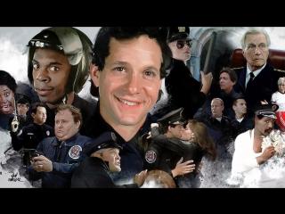 Полицейская академия 1 (1984)  (отличный перевод, картинка, звук) Real 720p (Police Academy 1)