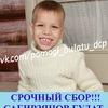 Bulat Sabirzyanov