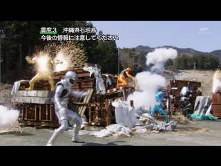 [Over-Time] Uchuu Sentai Kyuranger 12 (english subbed)