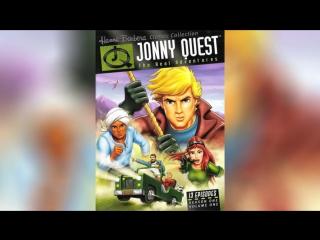 Невероятные приключения Джонни Квеста (1996