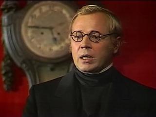 Тайна Эдвина Друда (Александр Орлов)(1980) ч.3