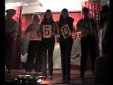 Группа Шао Бао! в Зубцове на ёлке. Новый год 9-11 классы 2000. Часть 3.