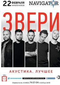 Распространители билетов на концерты в брянске вип билеты в большой театр цены