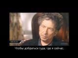 Боб Дилан - О сделке