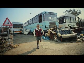 Jain - Makeba (2016) [HD_1080p]