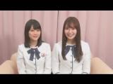 Nogizaka46's SHOWROOM SP (Ikuta Erika x Nakamoto Himeka)