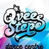 Школа танцев QVEESTEPS DANCE CENTRE  Кемерово