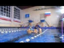 бассейн 2 часть