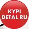 Kypidetal | Запчасти для ноутбуков