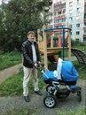 Александр Юдин фото #22