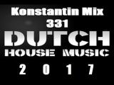Konstantin Mix   331 Dutch House 03- 01- 2017