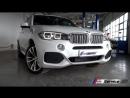 Чип тюнинг на BMW X5 4.0d