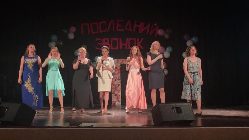 ПНОИЯ - 51 Последний звонок 2017