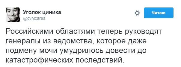 """Россия использует """"политических хакеров"""" для дестабилизации Молдовы, - исследование - Цензор.НЕТ 3230"""