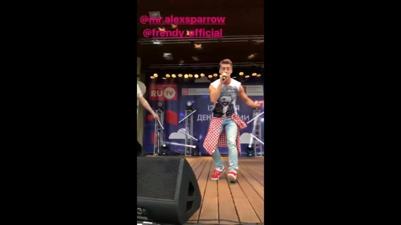 Алексей Воробьев и Френды: День России Красная Пресня Instagram Stories RuTV 12.06.2017
