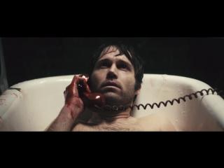 Сейчас или никогда (2012) - трейлер
