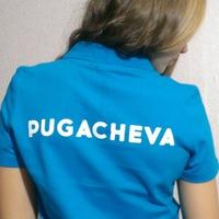Ira Pugacheva